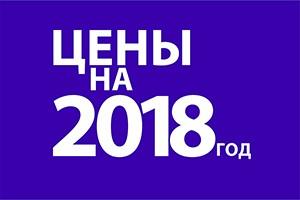 http://talka.ru/upload/iblock/25b/300kh200._2018_01.jpg