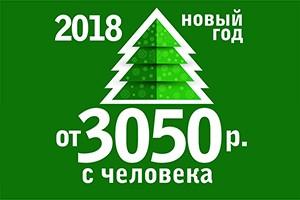 http://talka.ru/upload/iblock/a71/300kh200._2018_03.jpg
