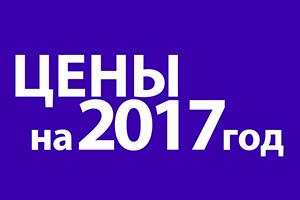 http://talka.ru/upload/iblock/c25/300kh200_02.png