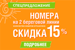 http://talka.ru/upload/iblock/ca7/300x200_1_.png